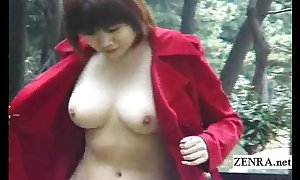 Subtitled japanese public nudity and uncensored oral sex